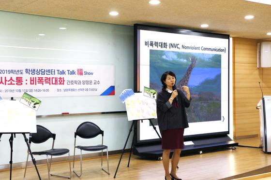 경복대학교 학생상담센터, '제1회 Talk Talk 福 Show' 개최
