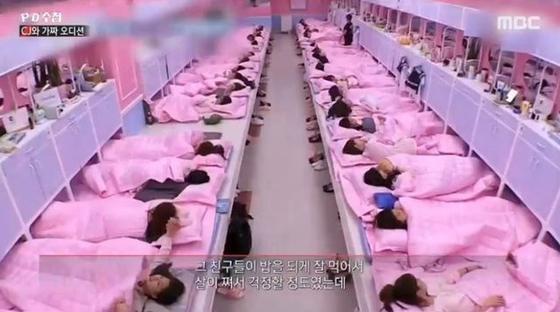 '아이돌 학교' 출연진들이 합숙했던 방. [사진 MBC 'PD수첩']