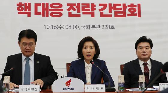 자유한국당 나경원 원내대표가 16일 국회에서 열린 '북 SLBM 도발 관련 핵 대응 전략 간담회'에서 발언하고 있다. [연합뉴스]