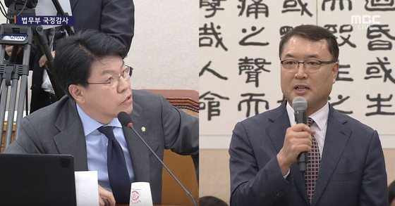 법무부 국정감사에서 자유한국당 장제원 의원(왼쪽) 질문에 답하고 있는 황희석 법무부 인권국장(오른쪽) [MBC뉴스 캡처]