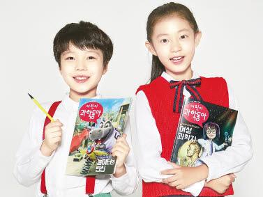 어린이과학동아는 과학 콘텐트와 학습 만화로 꾸준한 사랑을 받고 있다.