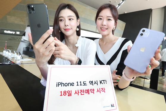 서울시내 한 KT 매장에서 모델들이 아이폰11 시리즈 예약판매 시작을 알리고 있다. [뉴스1]