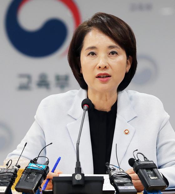 '논문 끼워넣기' 245건 추가 적발…이병천 서울대 교수 아들 편입 취소