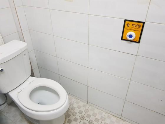 공중 화장실. 기사 내용과 관련없는 사진. 조한대 기자