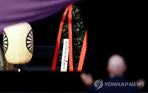 2018년 10월 17일 야스쿠니신사에 '내각총리대신 아베 신조'라고 표기된 마사카키라는 공물이 놓여 있다. [교도=연합뉴스]