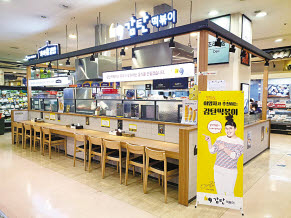 감탄떡볶이는 2008년 창업한 분식 프랜차이즈다. 사진은 서울 강변점.