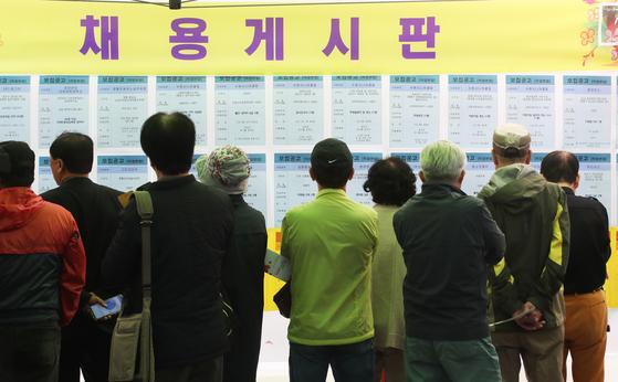 15일 경기도 수원역 앞 광장에서 열린 '제8회 수원시 노인 일자리 채용한마당'에서 시민들이 게시판을 살펴보고 있다. 지난달 노인 일자리는 늘었지만 30~40대 일자리는 줄었다. [연합뉴스]