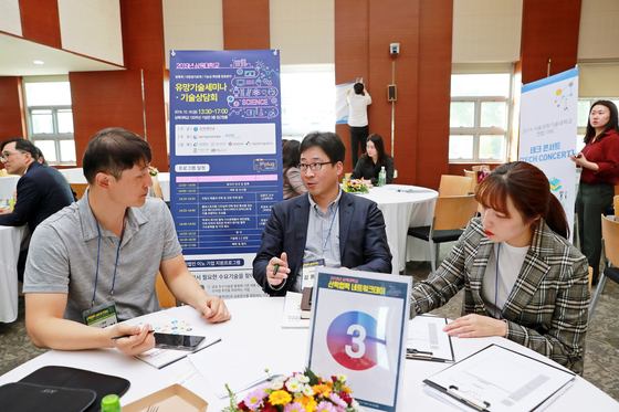 삼육대, 산학협력 네트워크 데이 개최…40여개 가족기업, 특허법인 등 참여