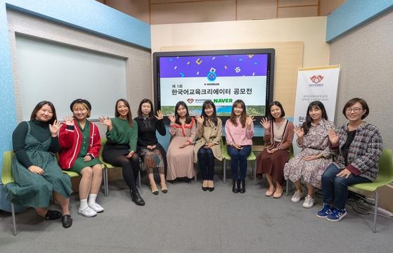 경희사이버대학교가 진행한 '한국어교육 크리에이터 공모전' 수상자 단체사진.
