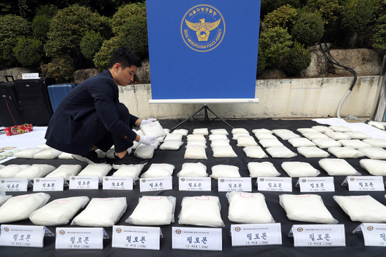 지난해 일본 등 국제 폭력 조직이 한국에 밀반입하려다 서울 지방경찰청에 압수당한 필로폰. 해당 사진은 본 기사 내용과는 무관함. [연합뉴스]
