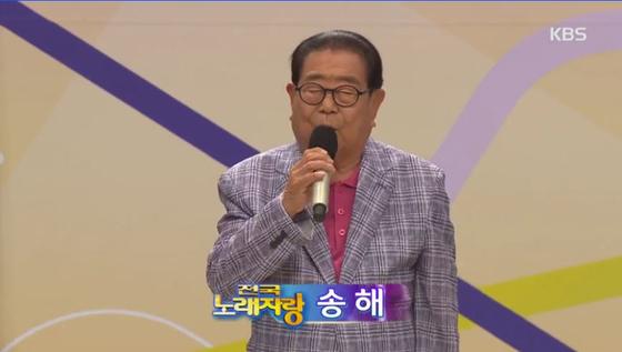 '전국노래자랑'(KBS1). [KBS 방송캡처, 중앙포토]