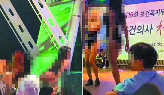 보건복지부장관배 공중보건의사 체육대회에서 한 여성그룹이 선정적인 춤을 추고 있다. [사진 정춘숙 의원실]