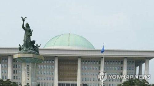 국회의사당. [연합뉴스]