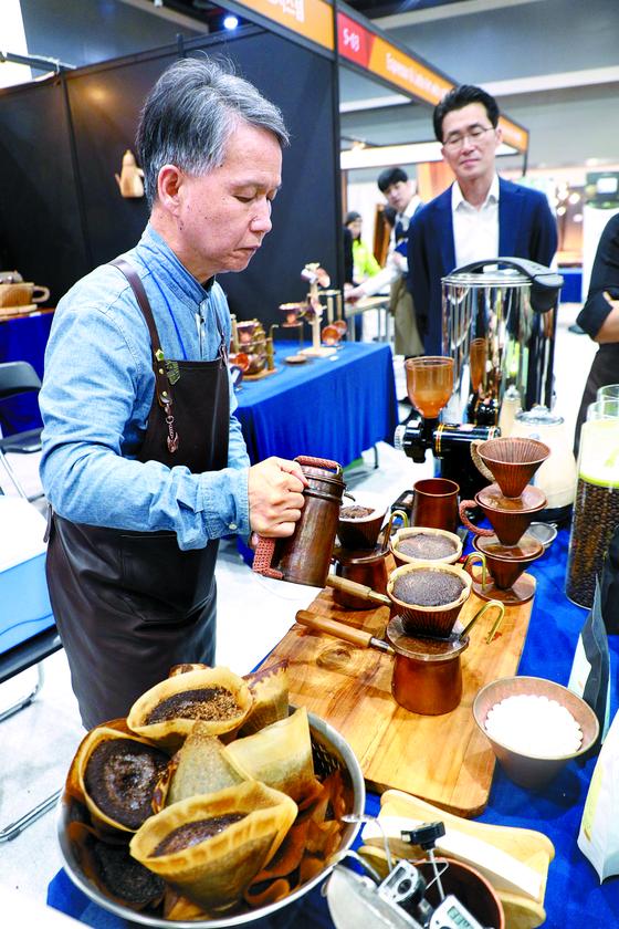 가을엔 향긋한 커피 한 잔