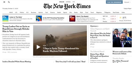 뉴욕타임스(NYT) 홈페이지(왼쪽)엔 증강현실부터 각종 동영상까지 디지털 아이템이 다양하다. [NYT 캡처]