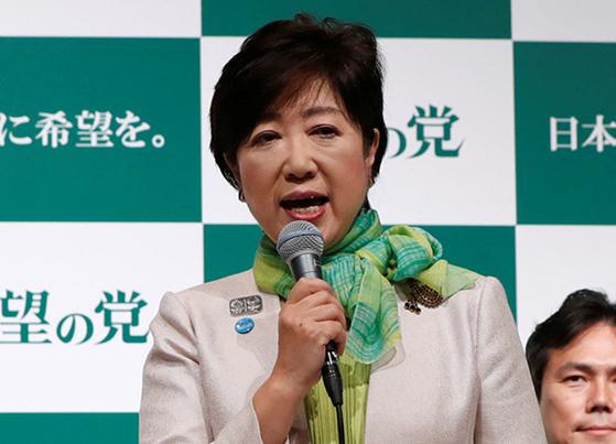 고이케 유리코 도쿄도지사. [로이터=연합뉴스]