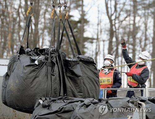 후쿠시마 원전사고로 오염된 흙. [연합뉴스]