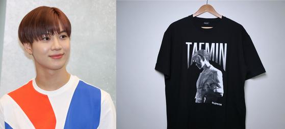 최근 SuperM(슈퍼엠)으로 활동 중인 샤이니 태민은 사인이 담긴 SuperM 공식 굿즈 티셔츠를 기증했다. [사진 일간스포츠, 위스타트]