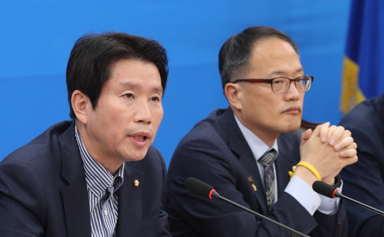 20일 오후 국회에서 열린 더불어민주당 검찰개혁특별위원회에서 이인영 원내대표가 발언하고 있다. [연합뉴스]