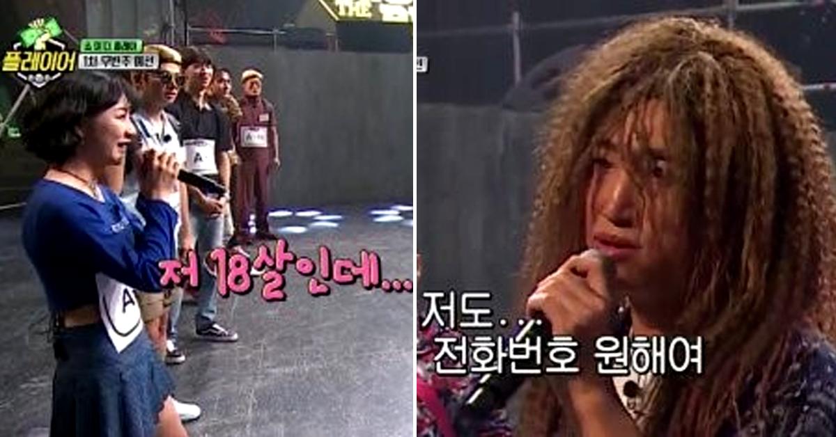 지난 9월 1일 전파를 탄 tvN 예능프로그램 '플레이어'. [tvN 캡처]