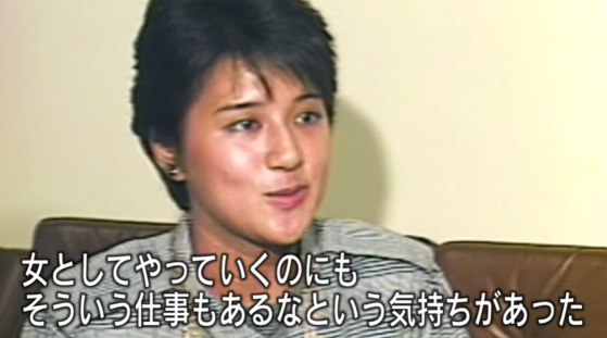 """마사코 왕비가 1986년 외무고시에 합격한 뒤 테레비도쿄와 인터뷰에 응하고 있다. 당시 여성 합격자가 드문 상황이었기에 인터뷰 대상이 됐다. """"여성으로서 해나갈 수 있는 일이라는 기분이다""""라는 취지로 말하고 있다. [유튜브 캡처]"""