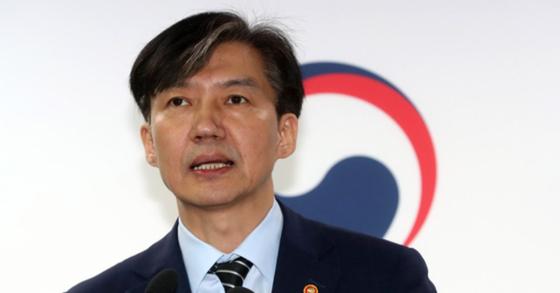 조국 전 법무부 장관. 강정현 기자