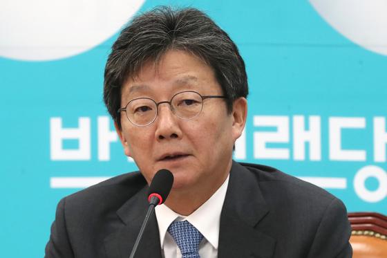 유승민 바른미래당 '변화와 혁신을 위한 비상행동' 대표. [뉴스1]