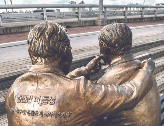 서울 마포대교에 '한번만 더' 동상이 설치돼 있다. [뉴스1]