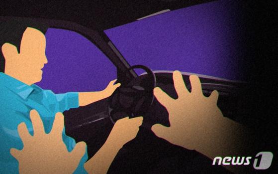 술에 취해 택시기사를 강제추행한 30대 여성이 징역형을 선고받았다. [뉴스1]