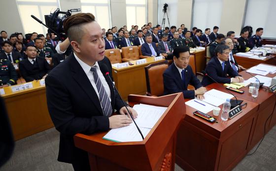 임태훈 군인권센터 소장이 21일 국회에서 열린 국방위 국정감사에서 증인으로 출석해 의원들 질의에 답하고 있다. [연합]