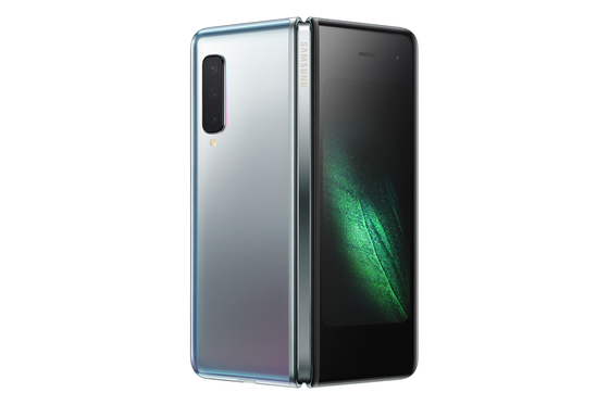 갤럭시폴드 5G 오늘부터 일반판매