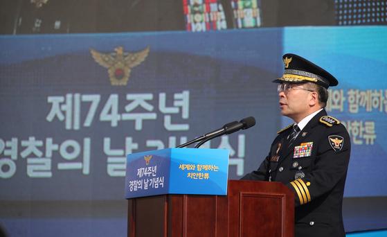민갑룡 경찰청장이 21일 인천 송도컨벤시아에서 열린 '경찰의 날 기념식'에서 인사말 하고 있다. [연합뉴스]