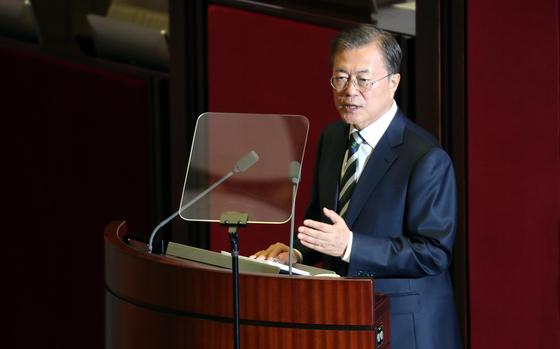문재인 대통령이 22일 오전 국회 본회의장에서 내년도 예산안에 대한 시정연설을 하고있다. 변선구 기자