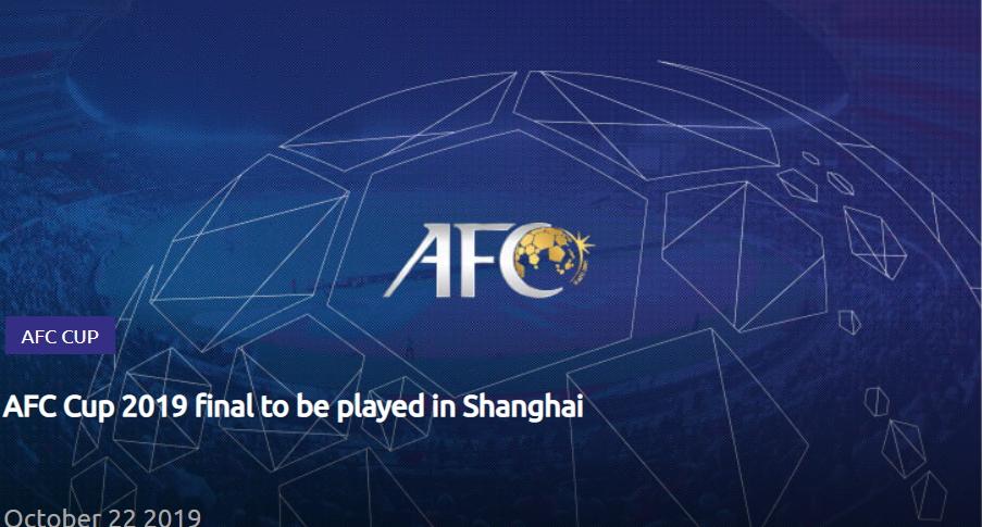 아시아축구연맹이 22일 AFC컵 결승장소를 평양에서 상하이로 변경한다고 발표했다. [사진 AFC 홈페이지]