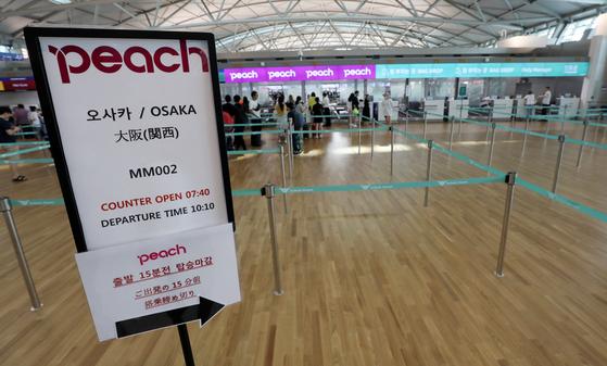 지난 8월 4일 오전 인천국제공항 일본행 출국장이 한산한 모습을 보이고 있다. [뉴스1]