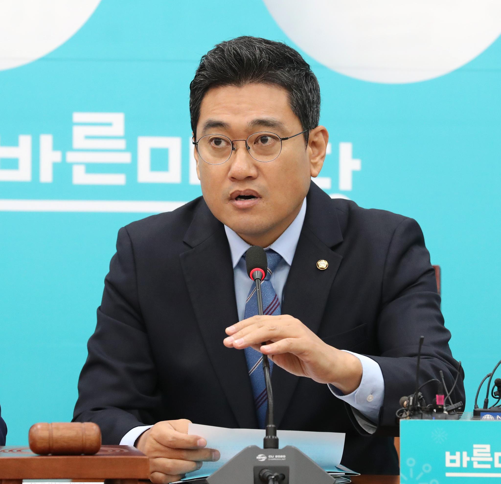 바른미래당 오신환 원내대표가 22일 오전 국회에서 열린 원내대책회의에서 발언하고 있다. [연합뉴스]