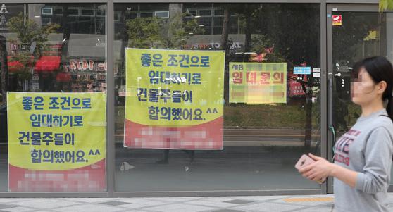 경기 둔화로 전국 곳곳에서 빈 상가가 늘어나고 있다. [연합뉴스]