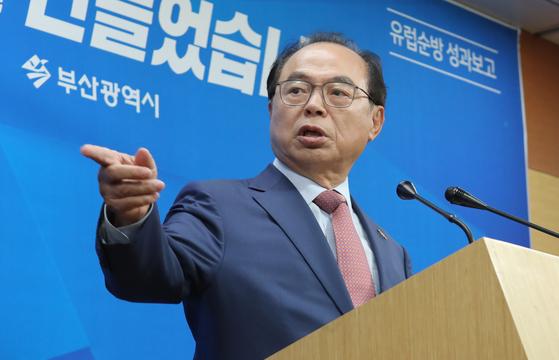 오거돈 부산시장. 송봉근 기자