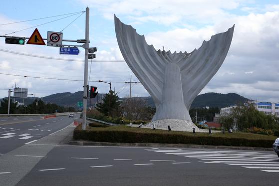 경북 포항시 남구 동해면 '은빛 풍어' 조형물. [연합뉴스]