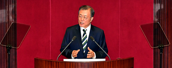 문재인 대통령이 22일 오전 열린 국회 본회의에서 2020년도 예산안 시정연설을 하고 있다. 변선구 기자