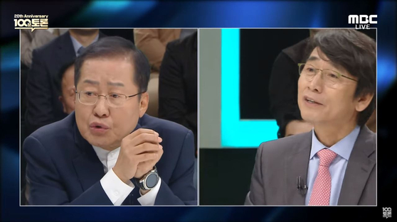홍준표 전 자유한국당 대표(왼쪽)와 유시민 노무현재단 이사장이 22일 MBC '100분 토론'에 출연했다. [방송화면 캡처]