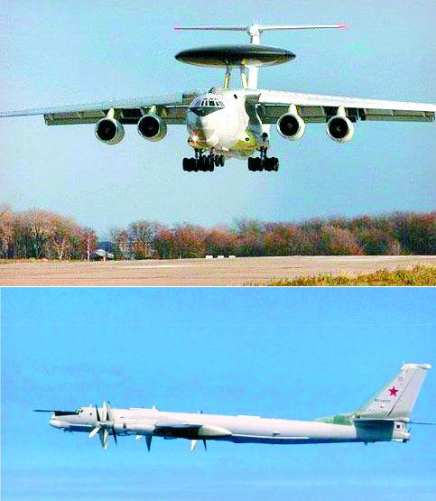22일 KADIZ 무단 진입한 A-50 조기경계관제기(위)와 TU-95 장거리 폭격기.[일본 방위성 통합막료감부 제공자료 캡처, 러시아 국방부 영문 홈페이지 캡처=연합뉴스]