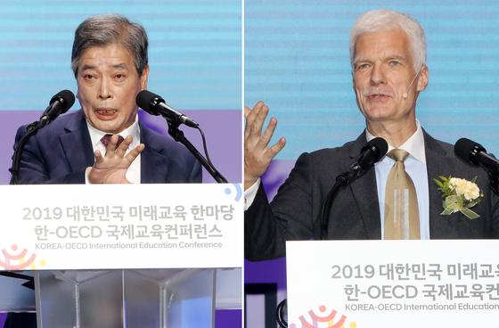 23일 경기도 고양 킨텍스에서 열린 '한-OECD 국제교육컨퍼런스'에서 김진경 대통령직속 국가교육회의 의장(왼쪽)과 안드레아스 슐라이허 OECD 교육국장이 기조연설하고 있다.    [연합뉴스]