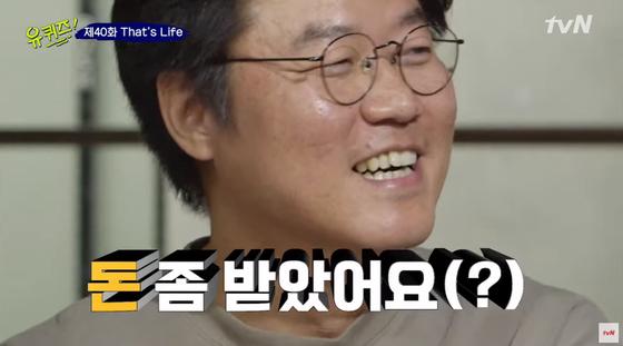 나영석 PD. [tvN 유튜브 영상 캡처]