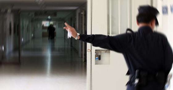 """""""교도관이 욕설에 패대기""""…인권위, 장애인 폭행 혐의로 교도관 수사 의뢰"""