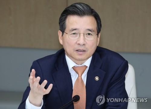 김용범 기획재정부 제1차관. [연합뉴스]