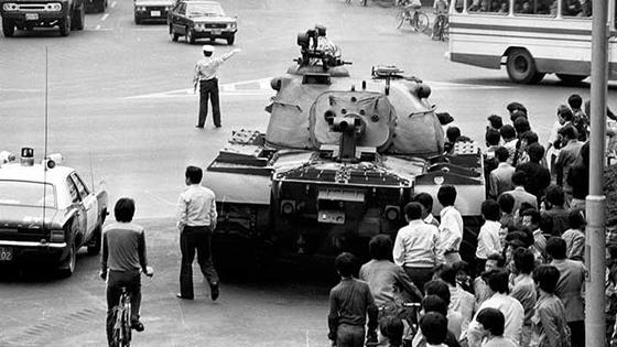 1979년 10월 부산과 마산 지역에서 일어난 민주항쟁 [연합뉴스]