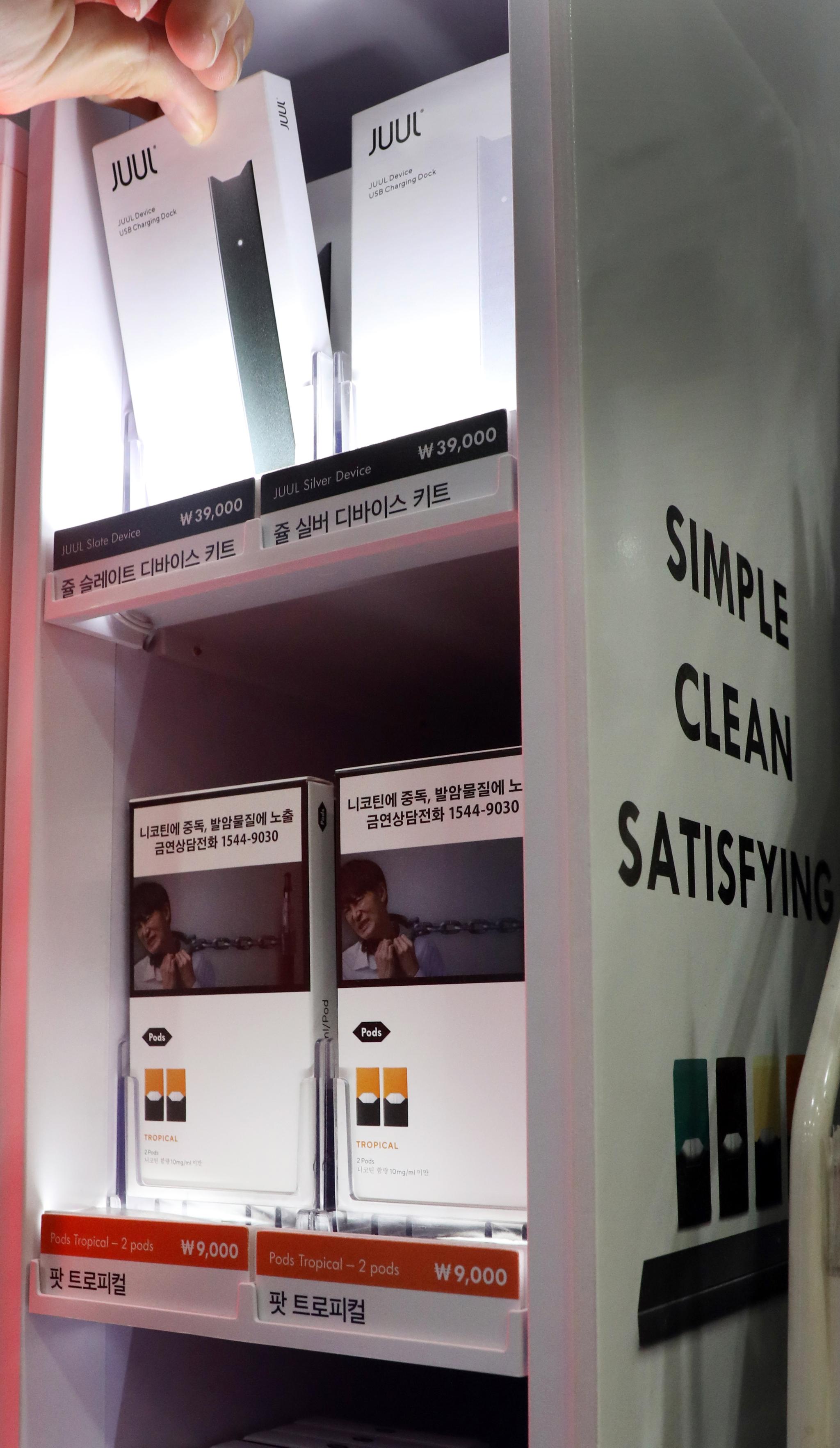 서울 시내 한 편의점에 액상형 전자담배 기기 등이 진열돼 있는 모습. [뉴스1]