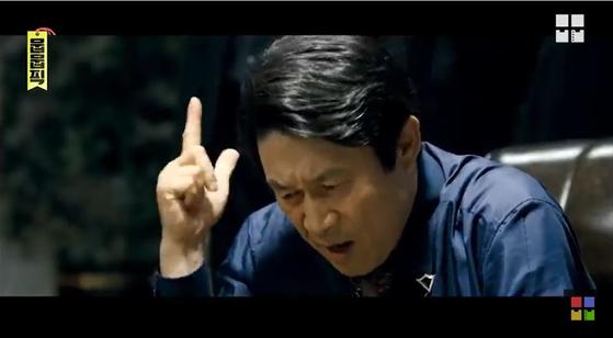"""OCN 디지털 스튜디오 '뭅뭅'이 유튜브에 올린 '철용 명대사 모음' 동영상. 영화 '타짜' 1편에서 곽철용(김응수)이 '묻고 더블로 가""""라고 말하는 장면이다. [유튜브 캡처]"""