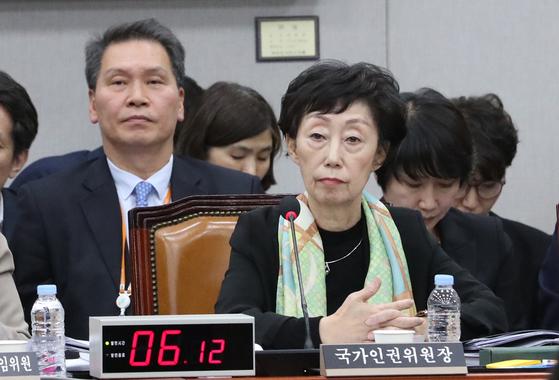 최영애 국가인권위원회 위원장이 25일 오전 국회에서 열린 운영위 국감에 출석했다.[연합뉴스]
